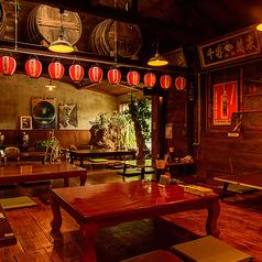 昭和居酒屋 北山食堂の雰囲気1