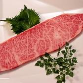 焼肉和牛専門店 とらじのおすすめ料理2