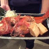 魚酒場ピン 神保町店のおすすめ料理3