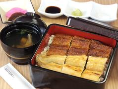 うなぎ処 暁のおすすめ料理1