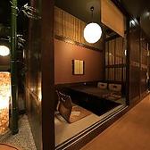 2F掘りごたつ 個室