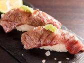 海鮮 肉寿司 居酒屋 小鉢の写真