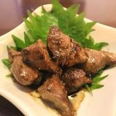かずりん亭 鴻池新田のおすすめ料理3