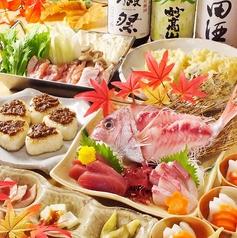 月あかり 六本木店のおすすめ料理1