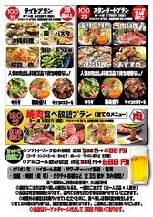 輪っしょい 那覇国際通り久茂地店のおすすめ料理1