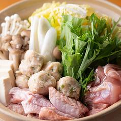地鶏と水菜の白湯鍋 (2人前~)