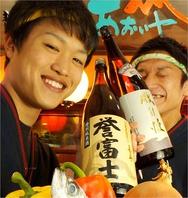 《早得》15時~19時は生250円(税抜)/日本酒200円(税抜)