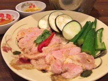 ベトナム料理 クアンコムイチイチ 谷9本店のおすすめ料理1