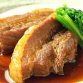 魚菜 喜久山のおすすめ料理3