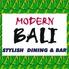 モダンバリ MODERN BALIのロゴ