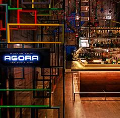 アゴラ AGORA 高松の写真