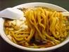 龍華亭のおすすめポイント1