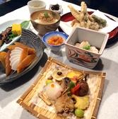 味の里 辻さんのおすすめ料理2