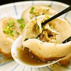 上海小龍包厨房 阿杏 てらす 新宿店のおすすめ料理1