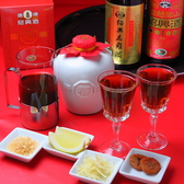 Chinese dining bar Black&Whiteのおすすめ料理2