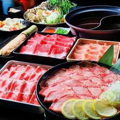 しゃぶしゃぶいちばん 錦店のおすすめ料理1