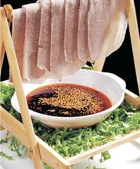 四川料理香王のおすすめ料理1