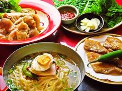 韓国創作料理 泰治の写真
