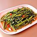 料理メニュー写真[3辛]空芯菜炒め