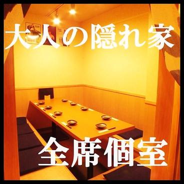 楽の宴 神田店の雰囲気1