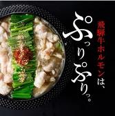 生肉流通センター 納屋橋店のおすすめ料理2