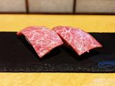 本格炭火焼肉 閃のおすすめ料理2
