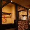 大阪ミナミのたこいち 名駅西店のおすすめポイント2