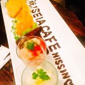 SEIA cafe&bar セイア カフェ アンド バル 日進の雰囲気3