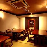 【完全個室:8~12名様迄】お座敷の完全個室は8~12名様用。ご宴会に是非。