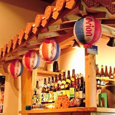 沖縄食堂 あかがわら でいご 大津店の雰囲気1