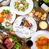 洋食バル 函館五島軒 大通店 IKEUCHI ZONE 8Fのおすすめポイント3