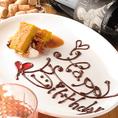 デザートの種類も豊富にご用意♪女子会やお誕生日会に◎人気のティラミスや濃厚ガトーショコラをはじめ、食後のティータイムまでお楽しみ頂けるよう、豊富にご用意してお待ちしております♪また、お誕生日のお祝いに特別プレートのご用意も承ります!!