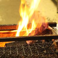 焼き物は炭火でじっくり!
