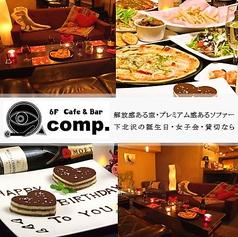cafe&bar comp.の写真