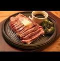 料理メニュー写真★国産和牛 リブロースステーキ