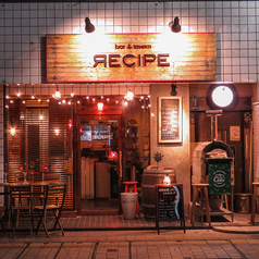 レシピ RECIPE 宇都宮 中央の写真