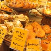 パン屋さんには美味しく可愛いパンいっぱい