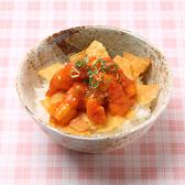 歌広場 渋谷センター街本館のおすすめ料理2