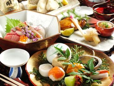 京料理 大當両のおすすめ料理1