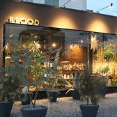 Cafe REGOD 岡山のグルメ
