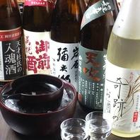 【日本酒が自慢】岡山の地酒など、珍しい日本酒が豊富☆