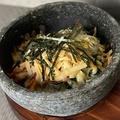 料理メニュー写真石焼チーズビビンバ