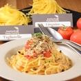 お好きな麺とソースが選べるパスタはテイクアウトもOK☆お電話にてご注文ください【受付時間:11時~14時※ご注文頂いてから約20~30分程お時間頂きます】