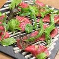 料理メニュー写真和牛もも肉の炭火焼カルパッチョ仕立て