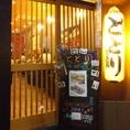 松戸駅徒歩2分!厳選した食材をふんだんに使用した鍋と、充実した日本酒・焼酎・ウィスキーをご堪能ください☆