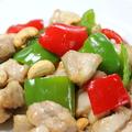 料理メニュー写真鳥のカシュナッツ炒め