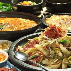 韓国食彩 オモニ 鶉店の写真