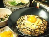 讃岐みのり 溝ノ口丸井店のおすすめ料理2