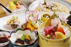 和菜 きらりのおすすめ料理1