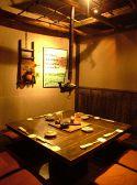 博多もつ鍋 馬肉 九州自慢 関内店の写真